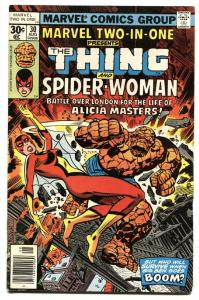 MARVEL TWO-IN-ONE #30 Early Spider-Woman app comic book