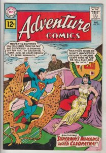 Adventure Comics #291 (Dec-61) NM- High-Grade Superboy