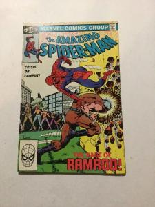Amazing Spider-Man 221vF Very Fine 8.