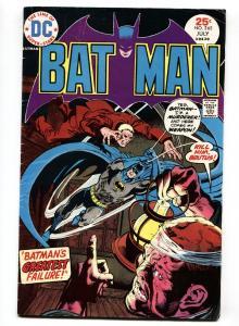 BATMAN #265 Bronze-Age 1975-DC comic book-BERNI WRIGHTSON