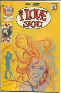 I Love You #114 1975-Charlton-Cappello art-psychedelic cover-puzzle page-VG/FN
