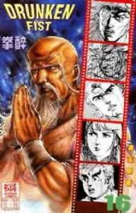 Drunken Fist #16 FN; Jademan | save on shipping - details inside