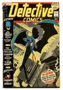 DETECTIVE COMICS #423 1972- BATMAN BATGIRL-comic book