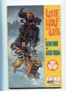 Lone Wolf and Cub 43 NM