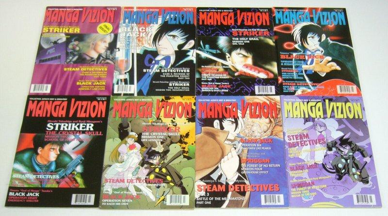 Manga Vizion vol. 4 #1-8 VF/NM complete series - black jack - steam detectives