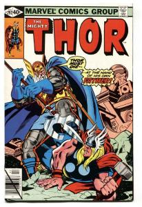 Thor #292 comic book-1980-Marvel-First appearance of EYE OF ODIN