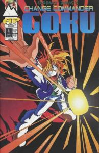 Change Commander Goku (1st Series) #4 VF/NM; Antarctic | save on shipping - deta
