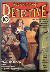 Thrilling Detective Pulp March 1934- 1st Green Ghost VG