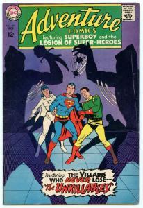 Adventure Comics 361 Oct 1967 FI (6.0)