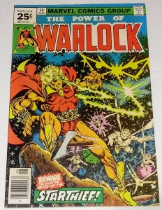 Warlock #14 (7.0) 1976 STAR-THIEF! Jim Starlin Bronze Age Marvel D007C