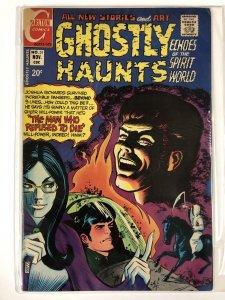 GHOSTLY HAUNTS (1971-1978) 21 VG Nov. 1971 COMICS BOOK