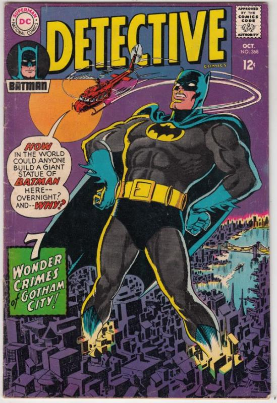 Detective Comics #368 (Oct-67) FN/VF Mid-High-Grade Batman