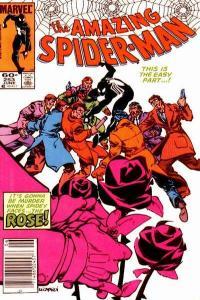 Amazing Spider-Man (1963 series) #253, VF+ (Stock photo)