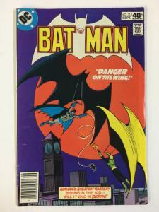 BATMAN 315 VG+ Sept. 1979 COMICS BOOK