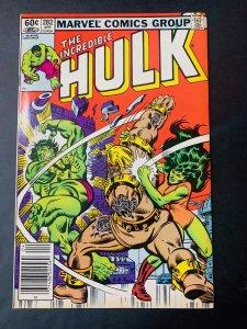 Incredible Hulk ,(The) 282 MJ Variant
