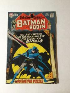 Detecrive Comics 398 3.5 Vg- Very Good- Silver Age