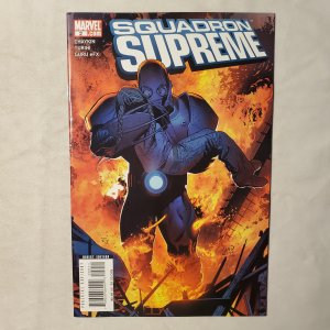 Squadron Supreme 2 Very Fine Cover by Greg Land