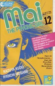 Mai: The Psychic Girl (1987 series) #12, VF+ (Stock photo)