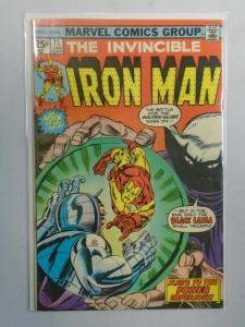 Iron Man #75 (1975 1st Series) 4.0/VG