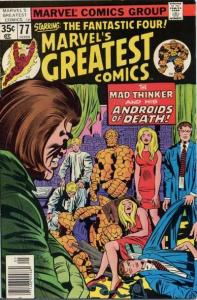 Marvel's Greatest Comics #77, VF+ (Stock photo)