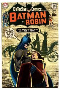 DETECTIVE COMICS #403 BATMAN comic book   NEAL ADAMS STORY 1970 DC