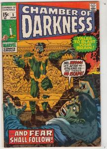 Chamber of Darkness #5 (Jun-70) VF- High-Grade