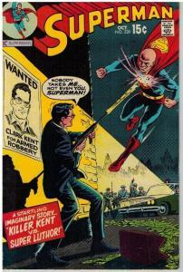 SUPERMAN 230 VG-F Oct. 1970 Killer Kent vs Super-Luthor