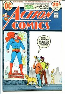 ACTION COMICS #428 1973-SUPERMAN VF-