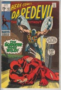 Daredevil #63 (Apr-70) VF/NM High-Grade Daredevil