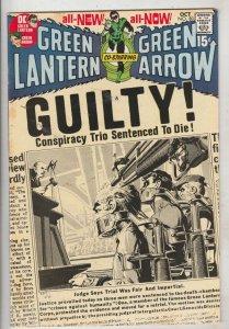 Green Lantern #80 (Oct-70) VF+ High-Grade Green Lantern, Green Arrow