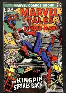 Marvel Tales #65