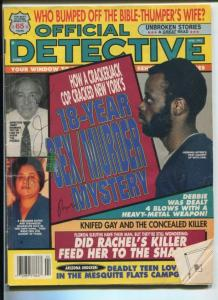 OFFICIAL DETECTIVE-04/1995-18 YEAR SEX-MURDER MYSTERY SOLVED-FED TO SHARKS?- VG