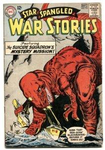 Star Spangled War Stories #110 1963- Dinosaur issue VG