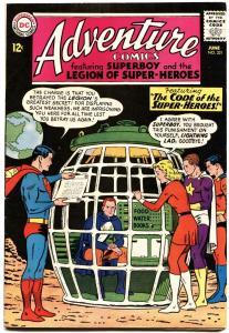 ADVENTURE COMICS #321 1964-SUPERBOY-LEGION-BLACK COVER- HIGH GRADE