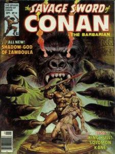 Savage Sword of Conan (1974 series) #14, VF+ (Stock photo)