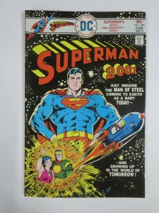 SUPERMAN 300 G June 1976 Back Cover Waterstain