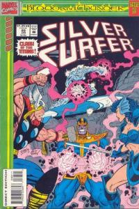 Silver Surfer (1987 series) #88, NM- (Stock photo)