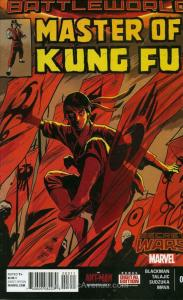 Master Of Kung Fu (2nd Series) #3 VF/NM; Marvel | save on shipping - details ins