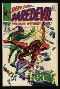 Daredevil #42 FN/VF 7.0 Marvel Comics