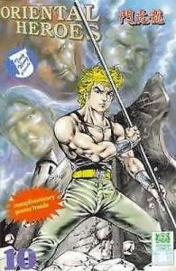 Oriental Heroes #10 VF; Jademan | save on shipping - details inside