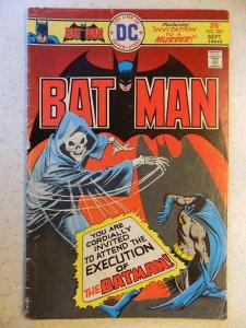 Batman #267 (1975)