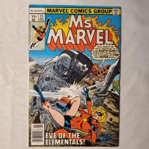 Ms. Marvel #11 (1977) VF-