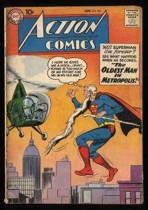 Action Comics #251 VG- 3.5 1st Supergirl Ad! DC Superman