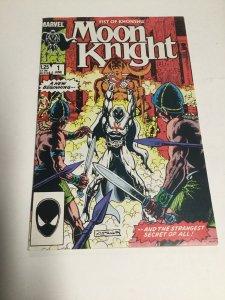 Moon Knight Fist Of Khonshu 1 Nm Near Mint Marvel Comics