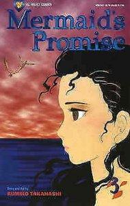 Mermaid's Promise #3 FN; Viz | save on shipping - details inside
