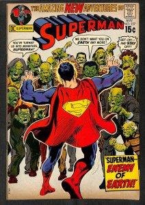 Superman #237 (1971)