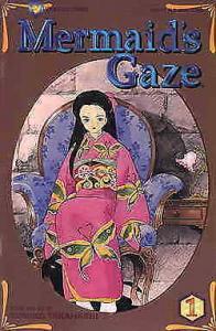 Mermaid's Gaze #1 VF/NM; Viz | save on shipping - details inside