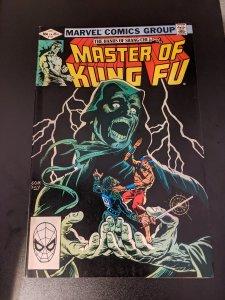 Master of Kung Fu #111 (1982)