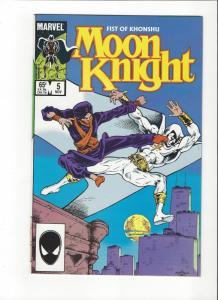 Moon Knight:Fist Of Khonshu #5 (1985) NM