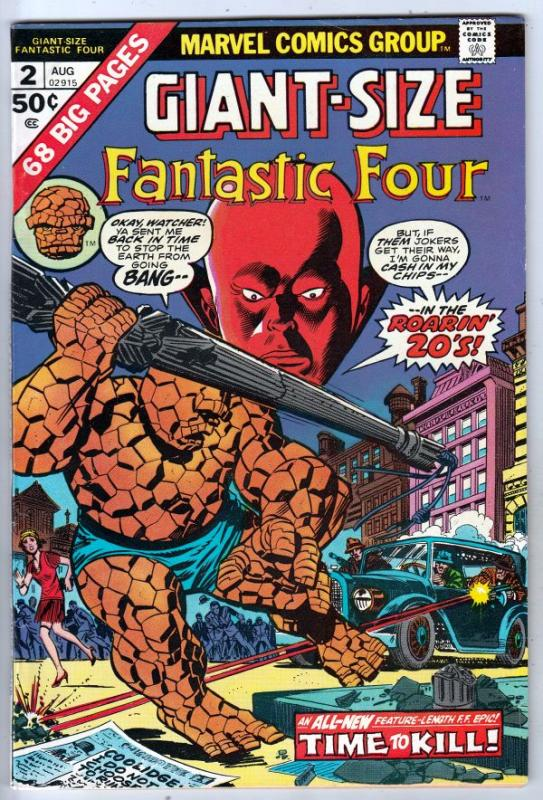 Giant-Size Fantastic Four #2 (Aug-74) VF High-Grade Fantastic Four, Mr. Fanta...